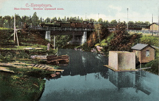 Beloostrov_bridge-1.jpg