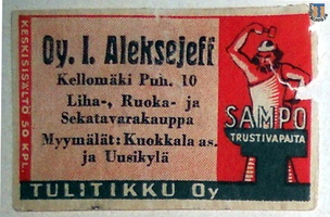 Terijoki matchbox labels-06