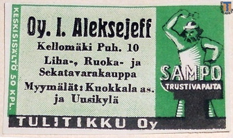Terijoki matchbox labels-05