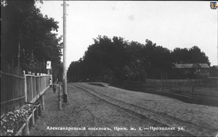 as Alexandrovskaya-08