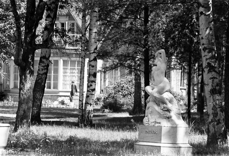 Дом отдыха архитекторов в Зеленогорске, 1950-е г.г.