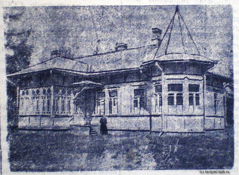 Ленинградская здравница, 1947 г.