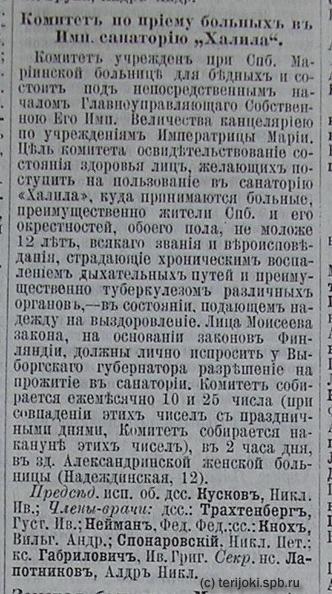 1905 г.