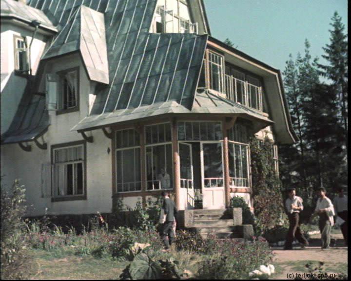 Ленинградская здравница (Зеленогорск), 1949 г.