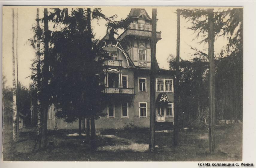 1930-� ��.