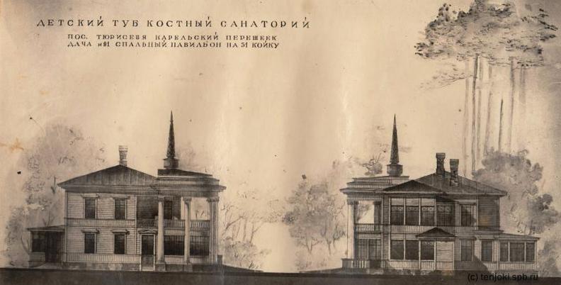 Дача В. К. Роггенгагена - проект спального павильона на 31 койку, 1946-1948 гг.