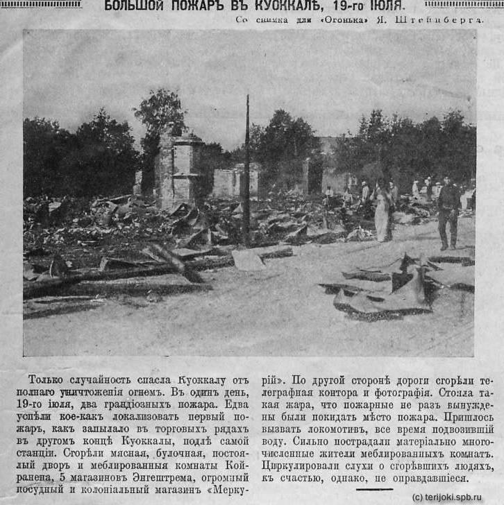 1913 ���