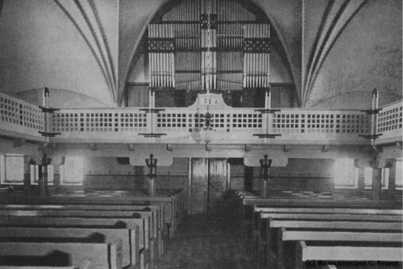 Несохранившийся орган (фото 1930-х гг.)