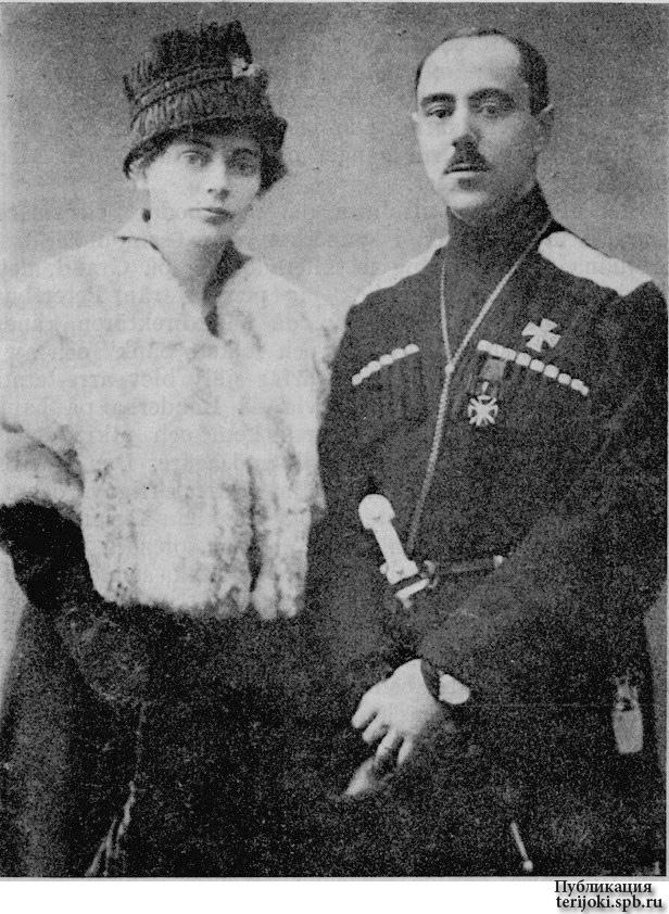 Марта и Всеволод Картавцевы в 1916 году