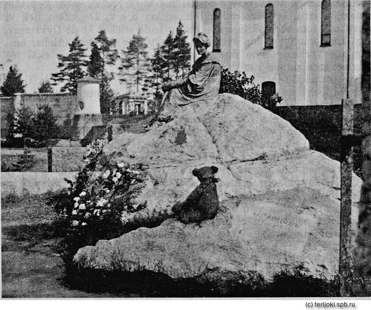 Памятник, который Евгений Картавцев воздвиг своей жене Марии