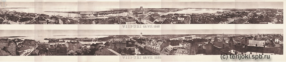 Панорамы Выборга 1865 и 1935 гг.