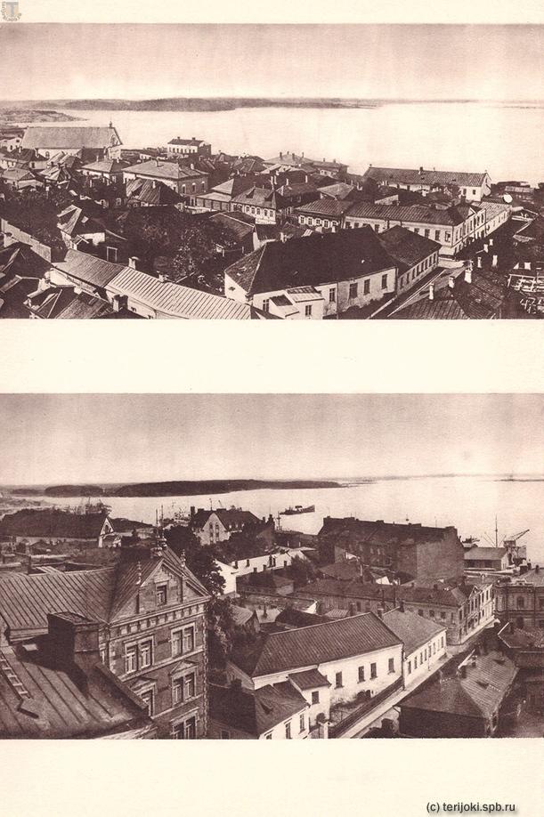 Панорамы Выборга 1865 и 1935 гг. Часть 1