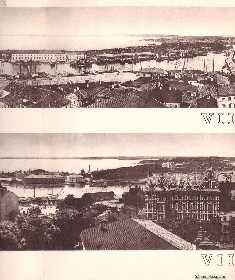Панорамы Выборга 1865 и 1935 гг. Часть 3