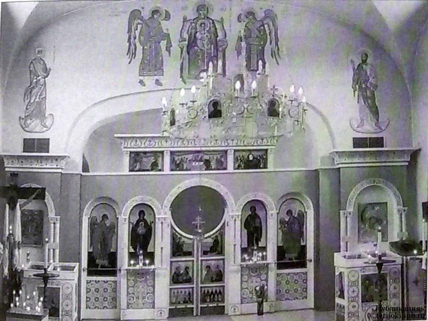 Нынешний православный храм в Ярвенпяя