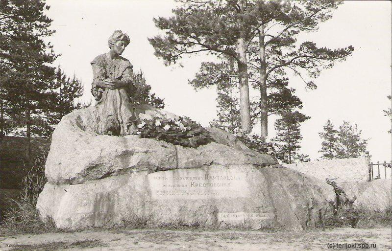 Памятник М. В. Крестовской в Мариоки