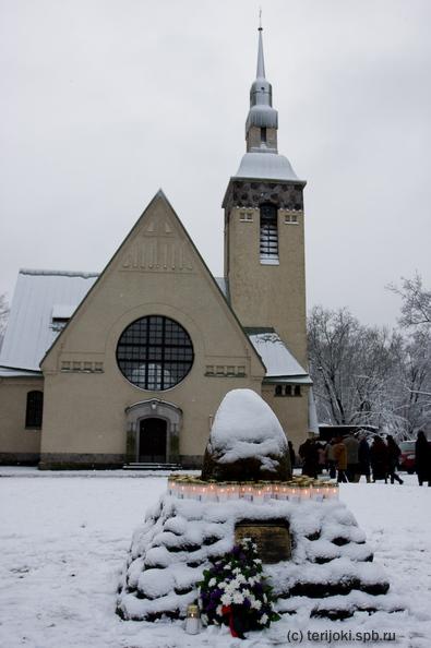 Кирха. Фото 2008 г.