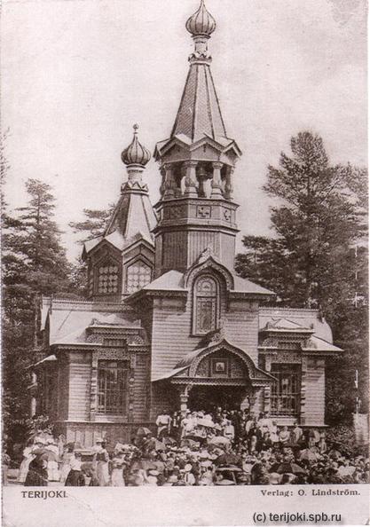 Дурдинская церковь