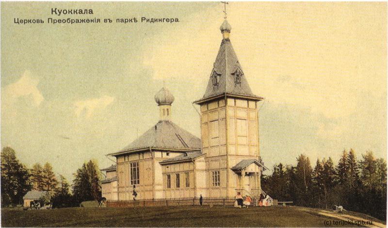 Православный храм в Куоккала
