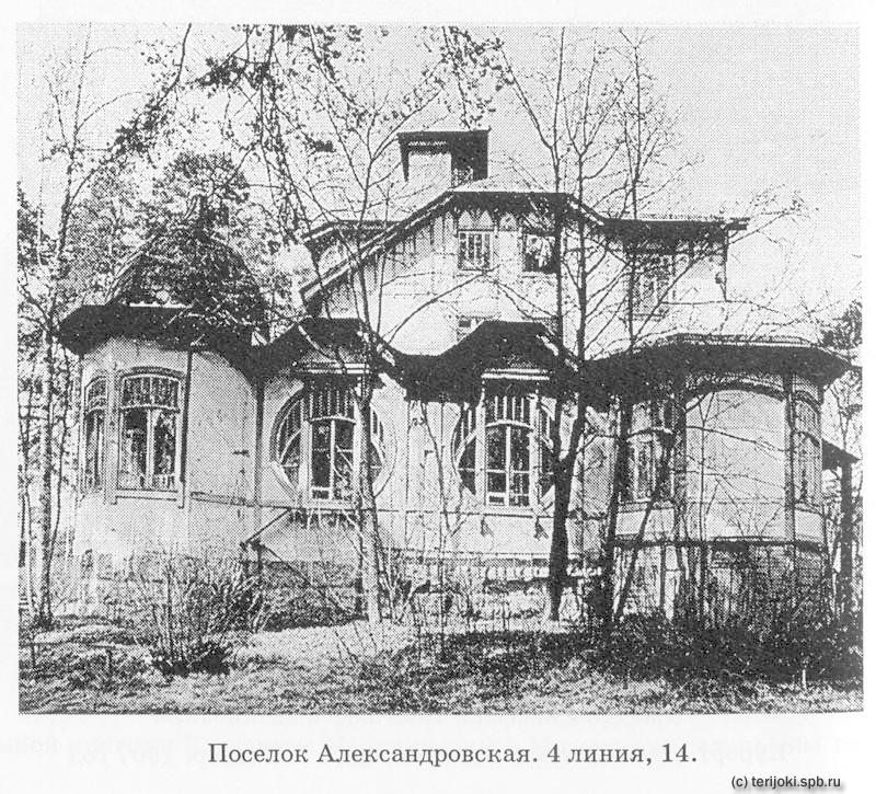 simkina-04