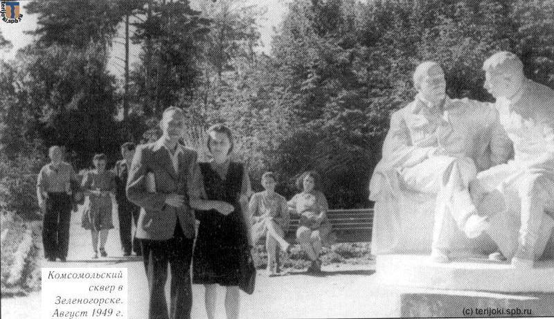 1949 год