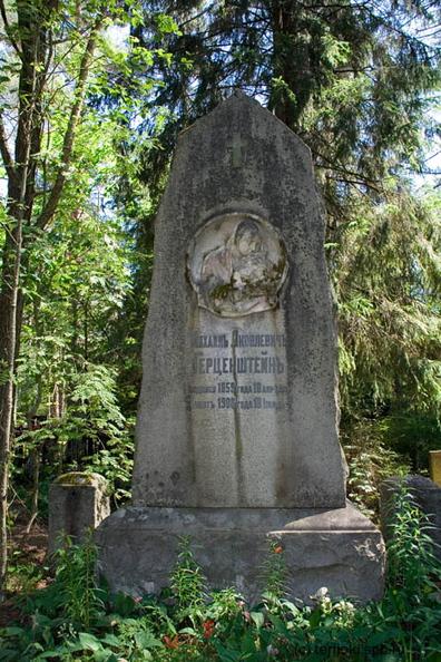 Современное состояние могилы М.Я. Герценштейна