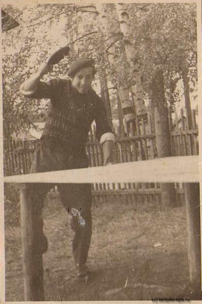Зеленогорск, 1954 г. На снимке Лев Зайцев