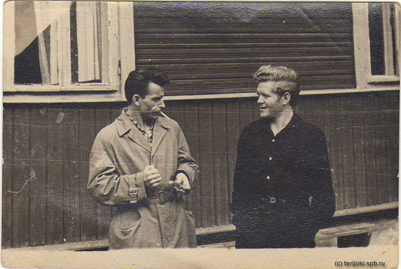 Зеленогорск, 1961 г. Слава Федосеев и Валерий Палатник