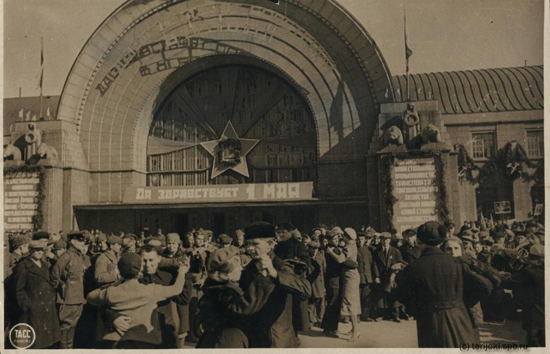 Выборг, 1 мая 1940 г. Фото ТАСС