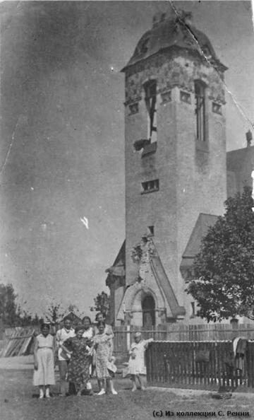 Кирха. Фото июля 1940 г.
