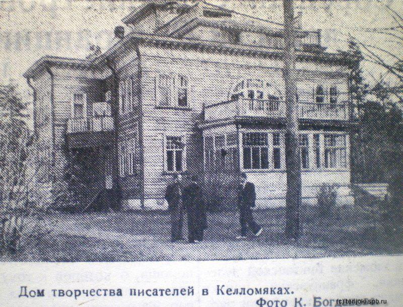 1946 ���