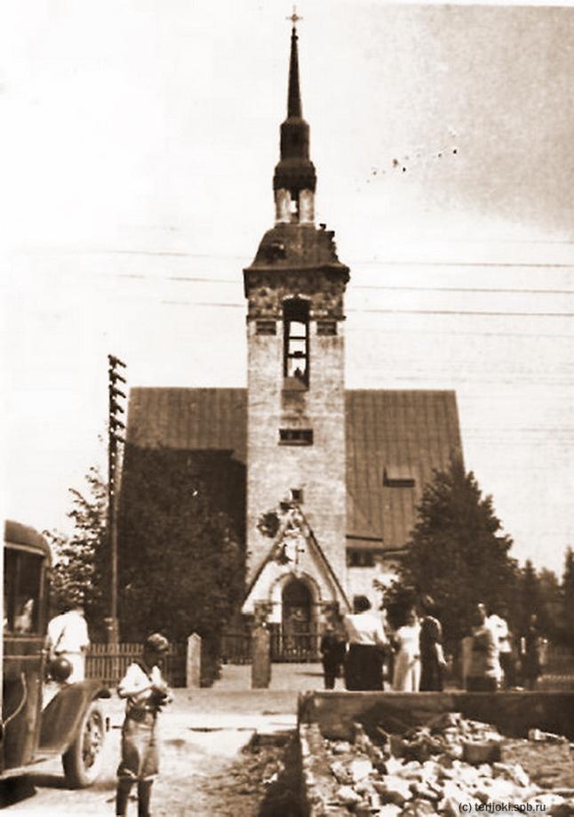 Кирха. Фото мая-июня 1940 г.