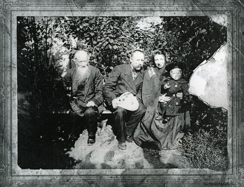 И.А.Владимиров с женой, дочерью и отцом