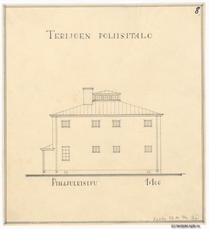 "������ ""������"" ������ ������� ��������, 1930 �."