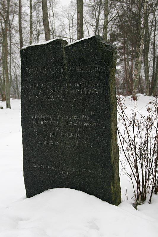 Памятник с крестом Лесогорск Лампадка из покостовского гранита Воскресенск