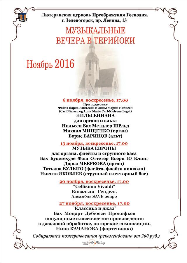 Городская больница москва роддом адреса
