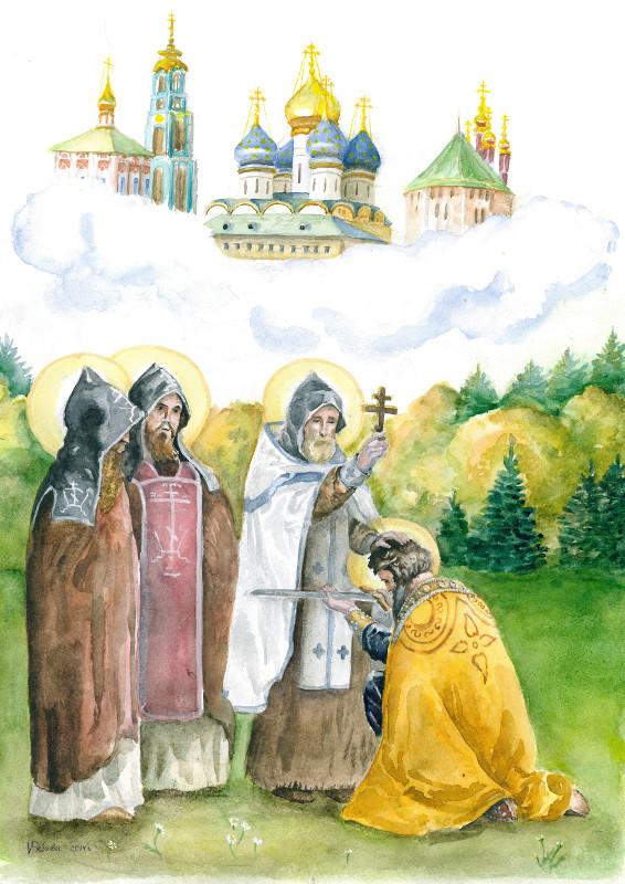 Иллюстрации к житию сергия радонежского полотна