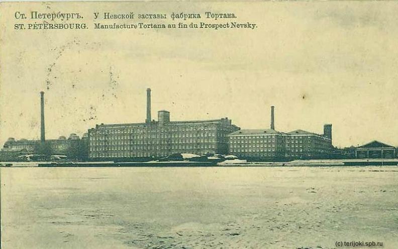 фото фабрики тортона