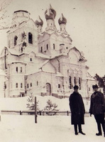 sr_Terijoki_church_1942-1
