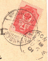 kkk_Kuokkala_London_1901-03stamp