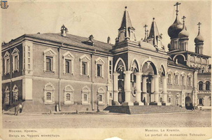 sr_Moscow_Terijoki_1910-15a