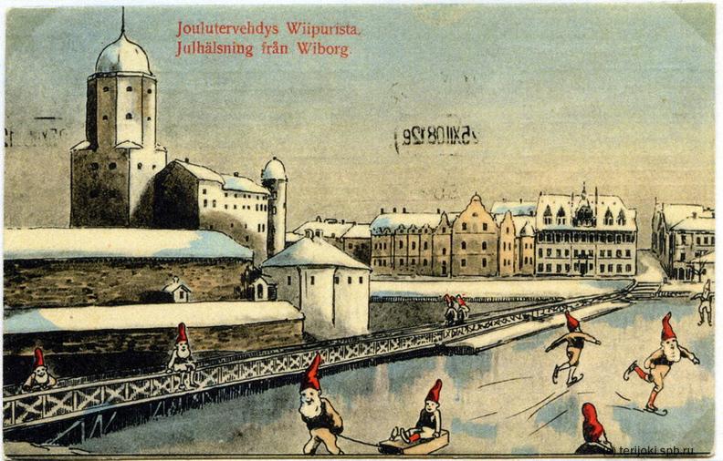 Финские открытки выборга, поздравлением днем