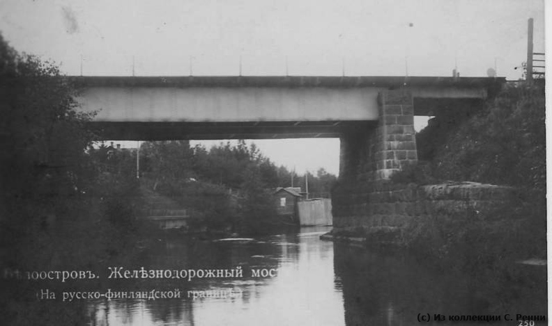 sr_Beloostrov_bridge_1911.jpg