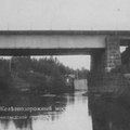 sr_Beloostrov_bridge_1911