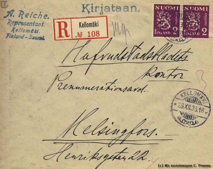 Пасхой поздравления, как отправить открытку из берлина