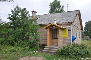 isl Perkjarvi-as-church-1