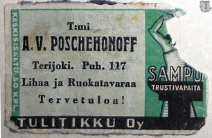 Terijoki matchbox labels-08