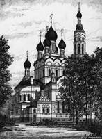Sergey Samusenko church 1993