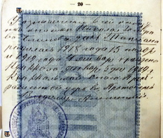 Blinov passport-20