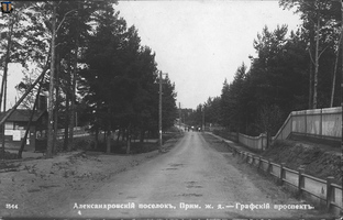 as Alexandrovskaya-01