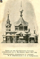 sr Mustamaki church 1912